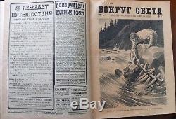 1928 Russia Travel Adventure Magazines Set of 12