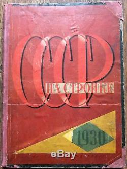 1930 Russia Soviet Magazines USSR in CONSTRUCTION Set of 12, 1st Issues