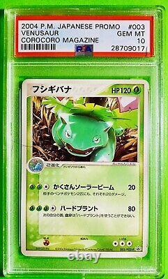 2004 Pokémon Japanese Promo Corocoro Magazine Venusaur Psa 10, Blastoise Psa 9
