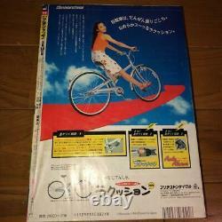 HUNTER×HUNTER First Episode Shonen Jump1998 Vol 14 Yoshihiro Togashi magazine