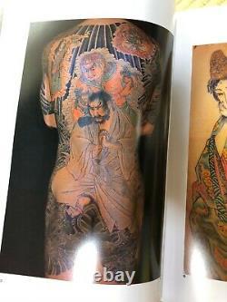 Japanese Tattoo Arts Horiyoshi's World Irezumi Yakuza BookVol. 1