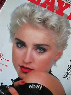 Madonna Playboy Japan Only Rare Cover Magazine Erotica Sex Who's That Girl Promo