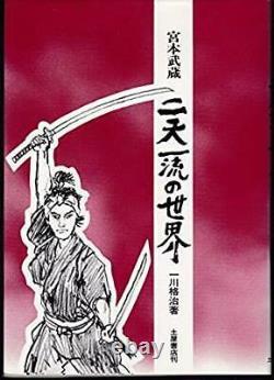 Miyamoto Musashi The World Of Niten Ichi-ryu By Ichikawa Kakuji 17th Successor