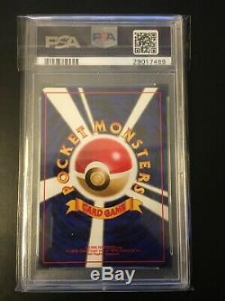 PSA 10 Steelix Holo Trainer Magazine Promo Japanese Pokemon 2000