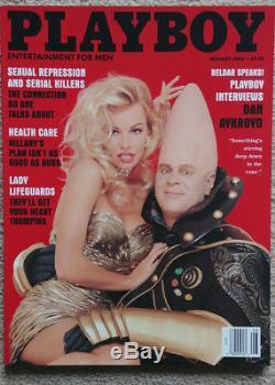 Playboy Magazine August 1993/Dan Aykroyd & Pamela Anderson/MINT CONDITION