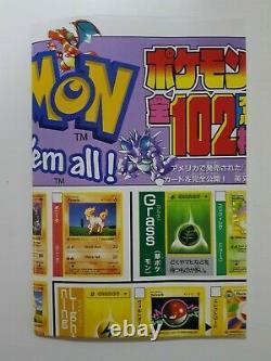Pokemon Base Set Poster complete CORO CORO magazine 1999 Appendix 1st edition