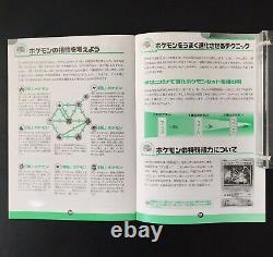 Pokemon Japanese PIKACHU & JIGGLYPUFF Non Glossy Promo Cards ASOBIKATA Magazine