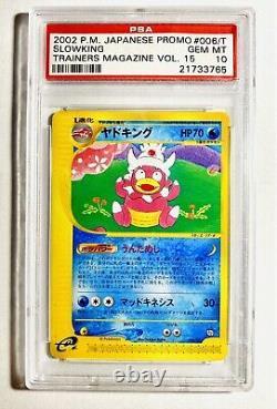 Pokemon Japanese Promo Slowking Trainers Magazine Vol 15 Psa 10 2002