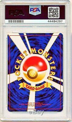 Pokemon PSA 9 Snap Pikachu Trainer Magazine Vol. 1 #025 1999 PROMO Japanese