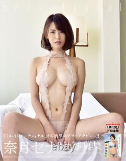 Pre-Owned Japanese Gravure Idol Sena Natsuki Photo Album SEXY