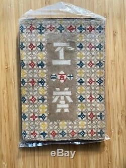 Rare Kogei Magazine Issue 119 Japanese Craft Mingei yanagi soetsu Serizazawa