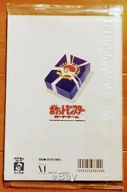 SEALED 1999 Pokemon Card Trainer Magazine Vol 1 Pikachu Snap PSA 10 VINTAGE