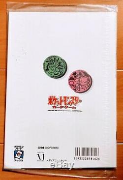 SEALED 1999 Pokemon Card Trainer Magazine Vol 3 BILINGUAL EXXEGUTOR PSA 10 NEW