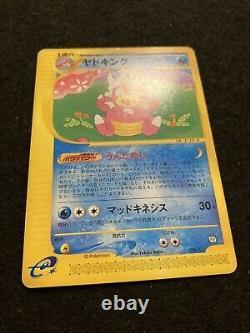 Slowbro Slowpoke Slowking 006/T Trainer Magazine Promo VOl15 Pokemon card E
