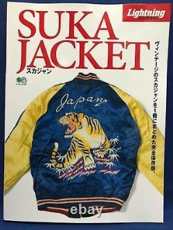 USED Lightning Archives Suka Jacket Japan Magazine Book Yokosuka Military
