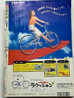 Weekly Shonen Jump 1998 NO. 14 HUNTER×HUNTER First Episode Magazine from japan