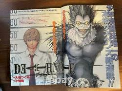 Weekly Shonen Jump 2004 NO. 1 DEATH NOTE cover New serial issue Manga Rare Japan