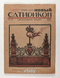 1917 Russian Revolution Time Magazine Satire New Satirikon Rasputin Re-mi Poster