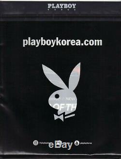 Corée Playboy Vol 1 No 1 # 1 1ère Première Émission Étrangères Scellé Non Ouvert Vf Épuisé