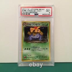 Dark Venusaur Psa 9 Japonais Promo Trainer Magazine Pokemon Card 2001 Holo Rare