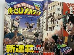 Hebdomadaire Shonen Jump My Hero Academia 6coverset2014 N ° 32 Premier Episodeanniversary
