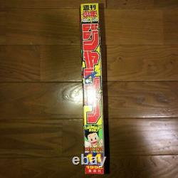 Hunter×hunter Premier Épisode Shonen Jump1998 Vol 14 Yoshihiro Togashi Magazine