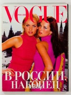 Kate Moss Amber Valletta 1er Numéro Russe Vogue Septembre 1998 Russie # 1