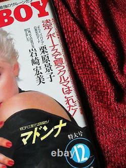 Madonna Playboy Japon Seulement Rare Cover Magazine Erotica Sexe Qui Est Cette Fille Promo