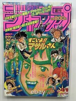 Mint Weekly Shonen Jump 1996 No. 41 Romance Down One Piece Pre Episode 999 1000