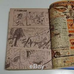 One Piece 1er Épisode Hebdomadaire Shonen Jump Vol34 4 Août 1997 Super Rare Used