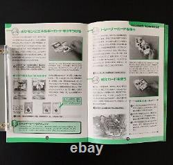 Pokemon Japonais Pikachu & Jigglypuff Non Glossy Promo Cards Asobikata Magazine