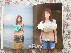 Rion Rara Anzai Shion Livre Photo Ma Maison Sexy Idol Fille Si Mignonne Super Très Rare