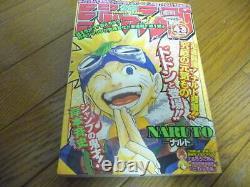 Shonen Jump Hebdomadaire 1999 No. 43 Nouvelle Sérialisation Naruto Épisode 1 Utilisé