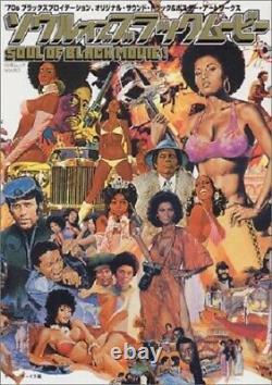 Soul Of Black Movie Japon Guide Livre70's Blaxploitation Film Pam Grier