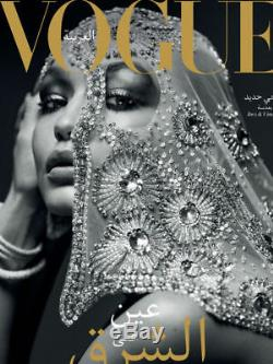 Vogue Arabia Magazine Mars 2017 Lancement De Gigi Hadid First Edition Brand New
