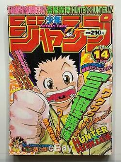 Weekly Shonen Jump 1998 No. 14 × Hunter Hunter Premier Épisode Magazine Du Japon