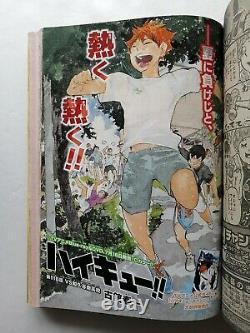 Weekly Shonen Jump 2014 No. 32 My Hero Academia Premier Épisode Japanese Magazine
