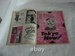 Wet Magazine Gourmet Baignade Septembre/oct 1982 #33 Circus Of Trees Intro To Japan